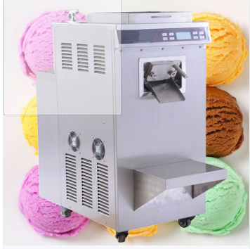 Hot sale small portable freezer ice cream maker machine   Free Inspection