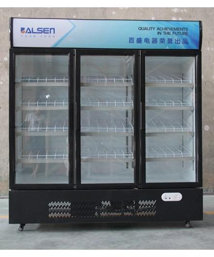 Commercial single door beverage refrigerator