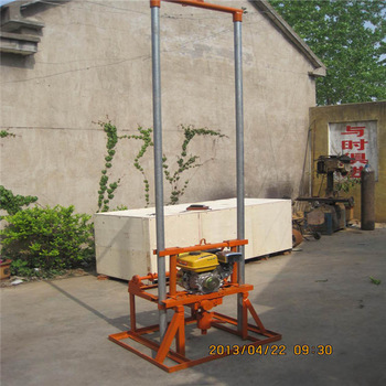 high drilling efficiency Portable mini Water Well Drilling Rig for Sale