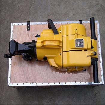 Gas Powered Rock Drills Breaker YN27 Gasoline Rock Drill