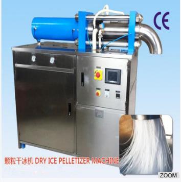 Dry ice machine dry ice making machine