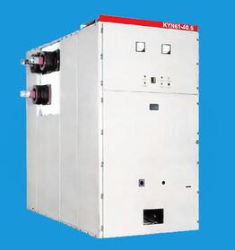 High voltage KYN28A-12 40.5kV AC Metal-enclosed switchgear distribution box