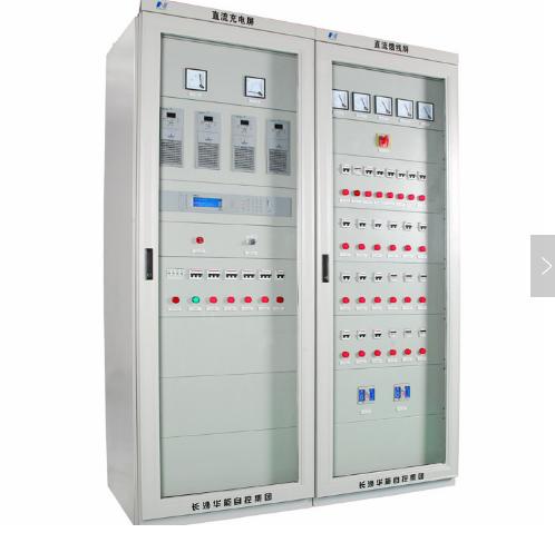 Substation monitor equipment