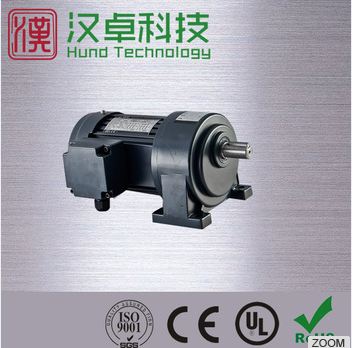 AC Induction gear motor with high speed and high torque