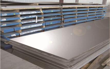 High Quality Galvanized Alloy Steel Plate