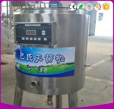 Small Milk Pasteurization Machine Milk Pasteurizing Machine