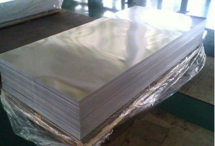 Good Quality High-Strength Steel Plate