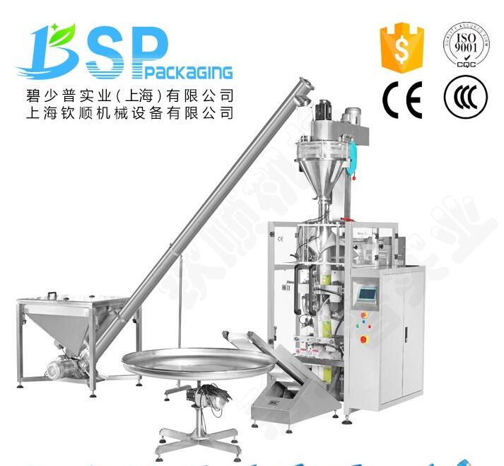 BSP-520F back sealing automatic large bag powder packaging machine