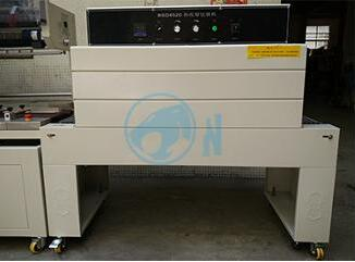 Factory Price Automatic L Type Heat Sealing / Shrink Wrapping Machine