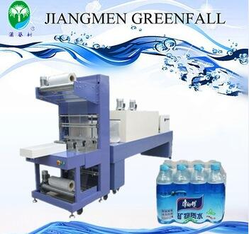 AC 380V/220V 3Phs automatic film stretch film wrapping machine