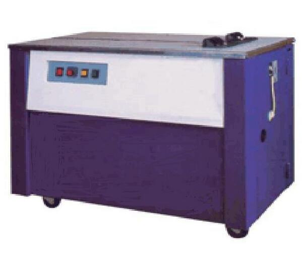 FP-9011 Series 180w semi automatic PP box strapping machine