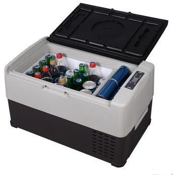 45 L portable car refrigerator cold drink refrigerator car freezer