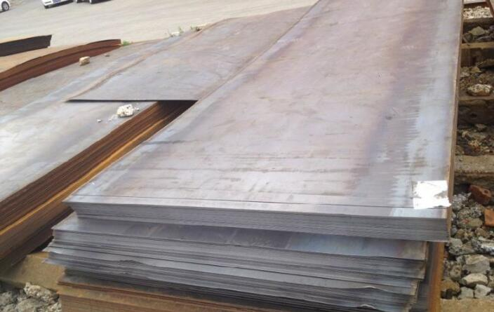 Carbon Structural and Low Alloyed Steel Plates