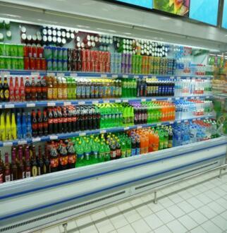 glass door supermarket freezer display