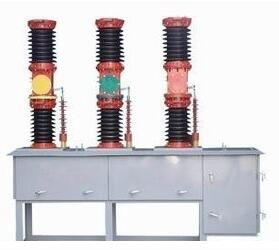 ZW7-40.5 type outdoor high voltage vacuum circuit breaker