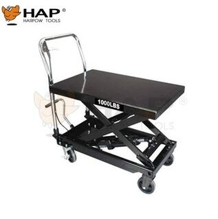 HAP40704 Series High Quality 1000LBS Car Table Lift Cart for sale