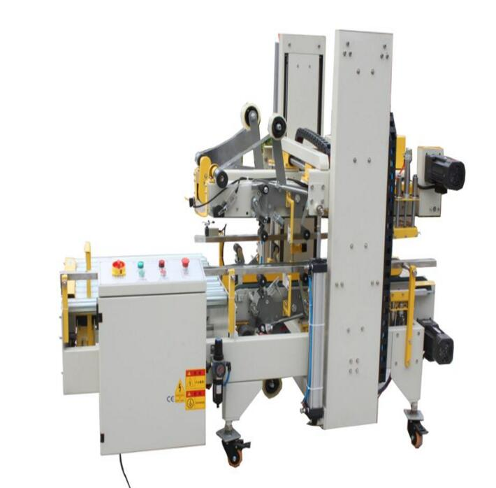 HPH-50 Series 2 Hours Reply Drive Paper Carton Sealing Machine