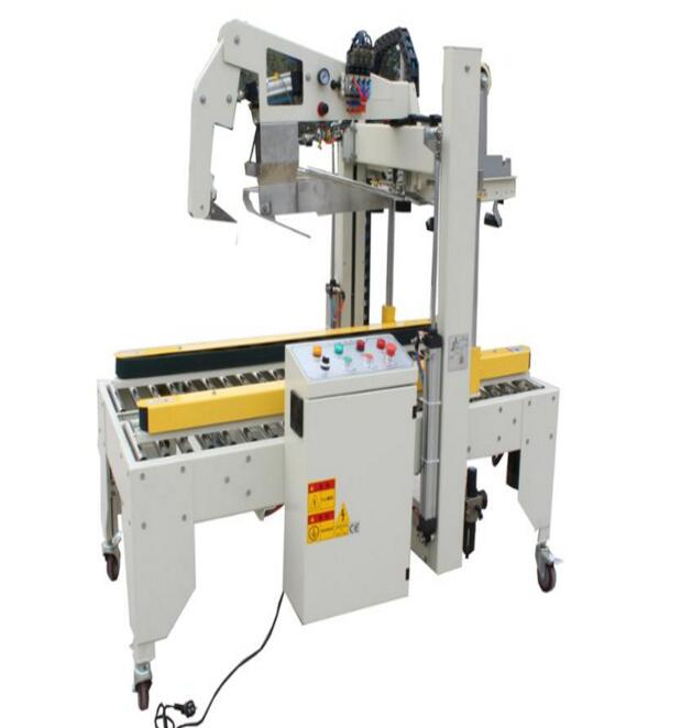 SGS Approval Automatic Folding And Side Belts Grade Carton Sealing Machine