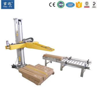 High Quality 220v CE Certification Automatic folding carton sealer