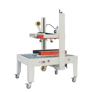 FXJ-8070B Series Semi-Auto Top & Bottom Driven Carton Sealer
