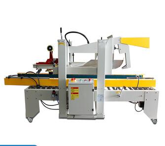 ZGFXJ-5050L Automatic Flaps Fold and carton bottom sealer