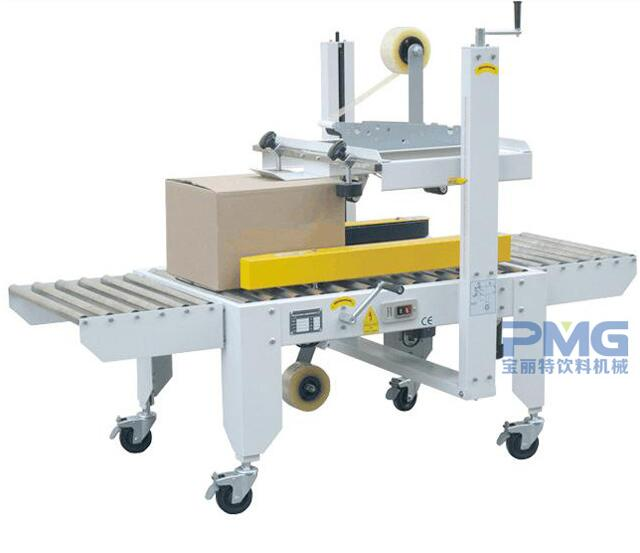 FX-01 Series Semi-Auto Side Driven Carton Sealing machine