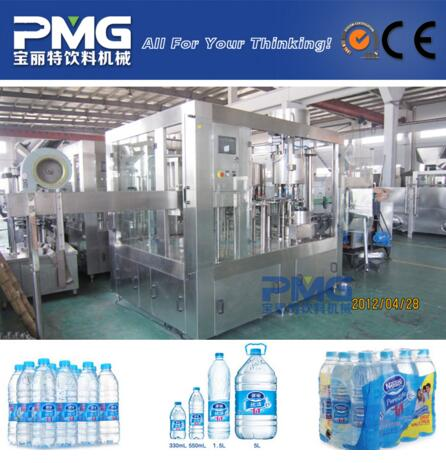 CGF18-18-6 3 in 1 drinking water washing filling capping machine