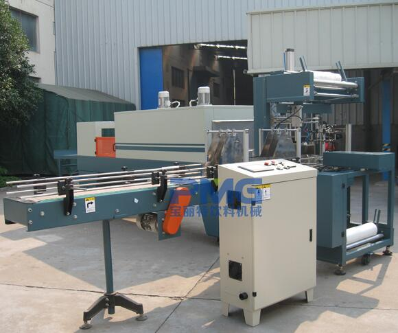PMG-500 Automatic PE film heating shrink packing machine
