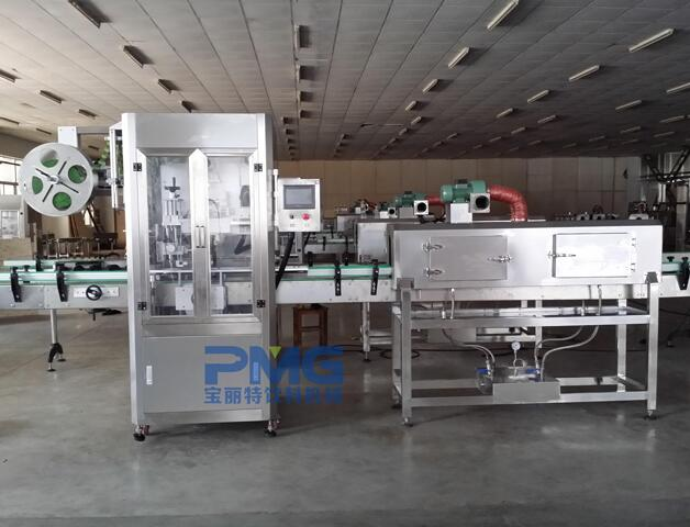 PMG-150 Automatic Plastic round bottle sleeve shrink labeling machine