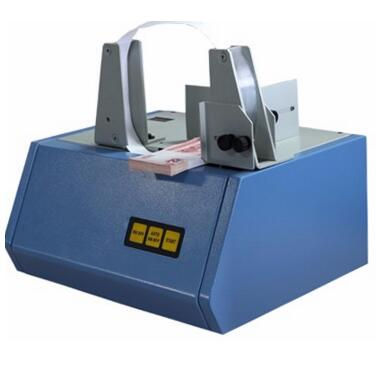 B200 Series 24KG Electric Banknote strapping banding machine