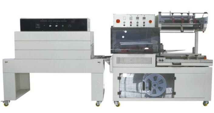 QL5545 ISO9001 automatic heat sealer shrink packing machine