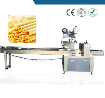 KFW320 Series Wholesale Automatic Food Packaging Machine