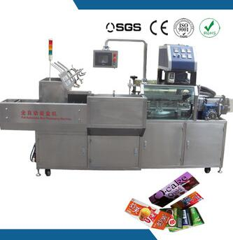 adjustable high performance induction powder packing machine in middle east