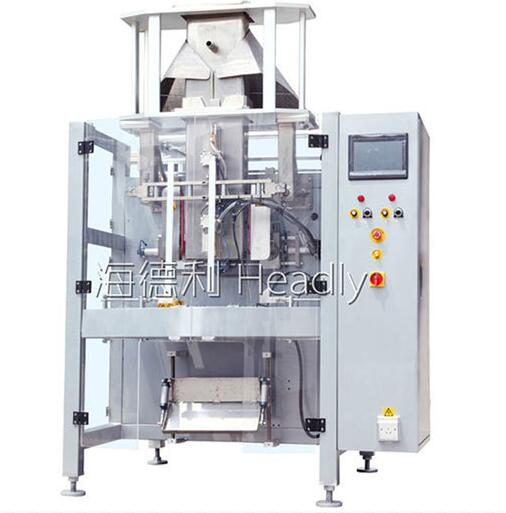 Automatic Rice / Nuts / Grain / Seed / Granule Weigh Filling Packaging Machine