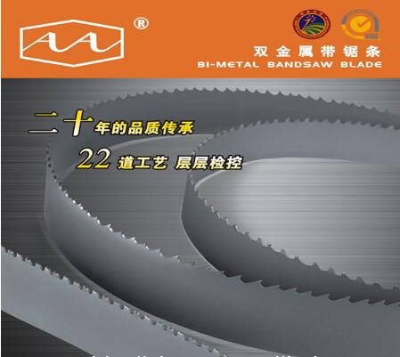 Manufacture Cutting Effect Band Saw Blade