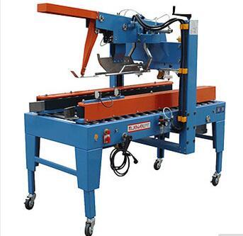YF5050C Series Automatic Fold Carton Sealing Machine