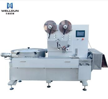 Full automatic high speed pillow packing machine equipment