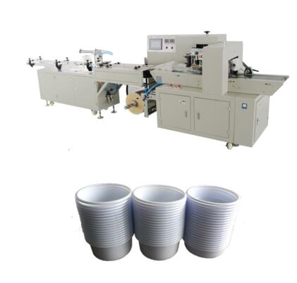 LD-CP600 220V automatic plastic food bowl flow packing machine