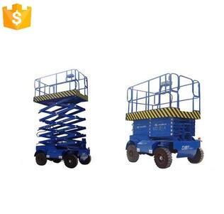CE/ISO9001 8M 500KG Industrial telescoping scissor lift platform