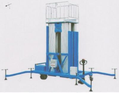Personal lift Aluminum Work Platform With Single Mast made in china