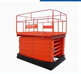Workshop Indoor Movable Scissor Hydraulic Cargo Lift Platform