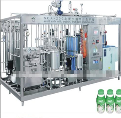small scale uht milk processing plant