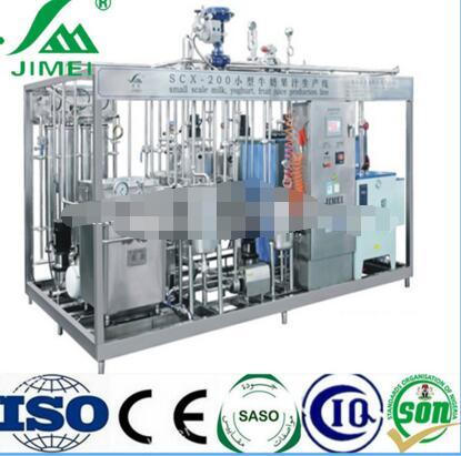 commercial yogurt making production processing machine plant