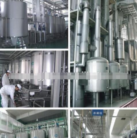 powder milk process line