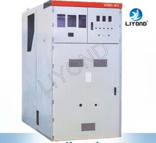 KYN61-40.5 Armor Type AC Metal-Enclosed Switchgear Enclosure