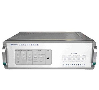 MDP2000 Three-Phase Digital Reference Standard Energy Meters