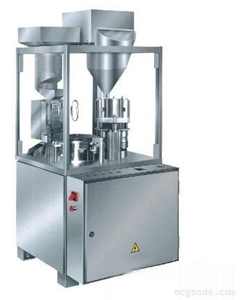 CGN280 Capsule Filling Machine