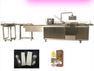 Automatic 60ml 100ml 120ml E-liquid e-juice ecig smoking oil chubby gorilla bottle cartoning boxing packing machine