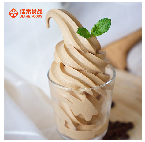Food Grade Delicious Ice Cream Mix Milk Powder