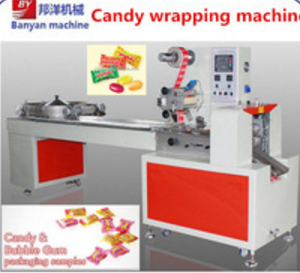 YB-800 Shanghai manufacturers Automatic Hard Candy Wrapping Machine, Round Candy Packaging Machine with Feeder